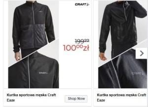 Facebook Ads - reklama karuzelowa